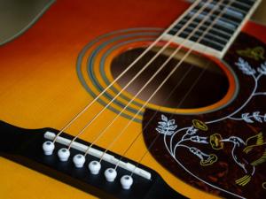 Gitarrenunterricht in Bergisch Gladbach